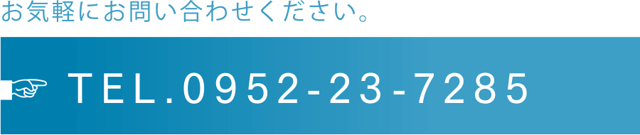 0952-23-7285